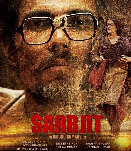 sarbjit-official-poster_146000951210