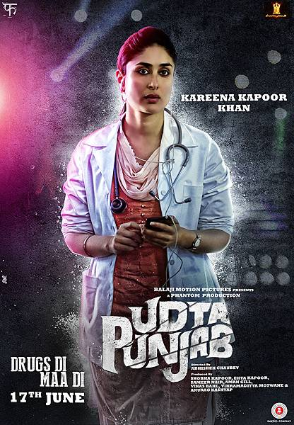 kareena-kapoor-first-look-in-udta-punjab_146061811600
