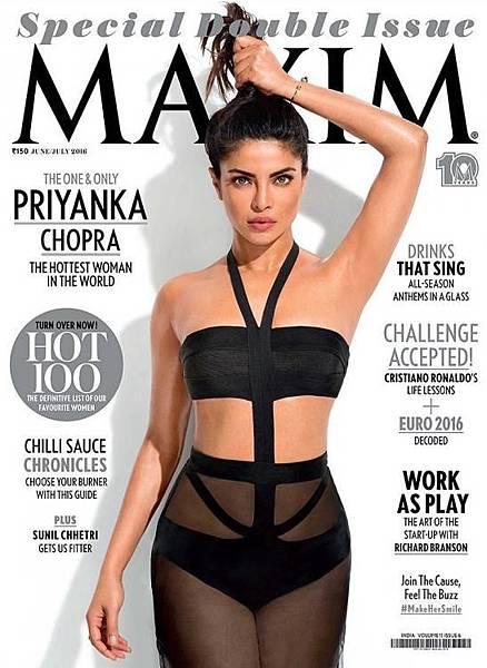 Priyanka-Maxim-Magazine