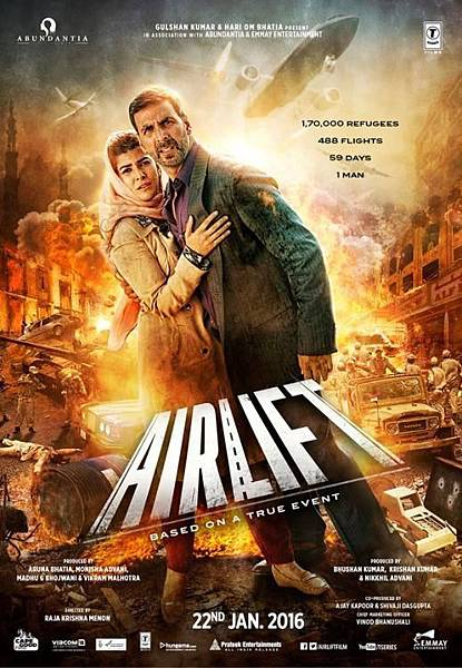 Airlift_Motion_Poster_0