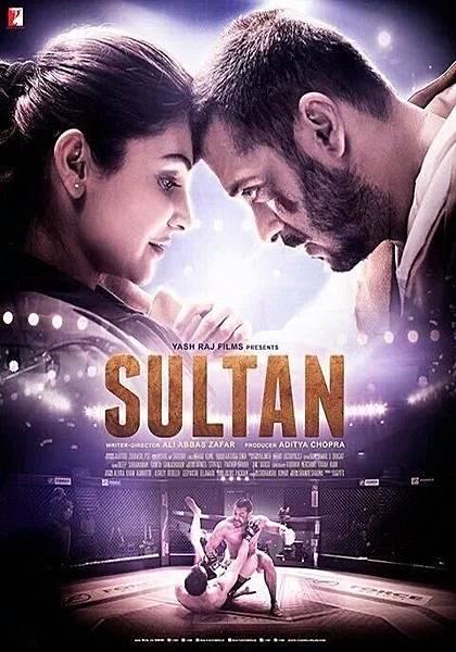 SultanPoster5_1