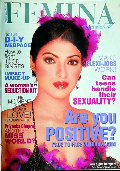 PC-First-Femina-Cover
