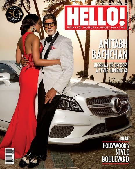 Amitabh Bachchan Features on the Latest Cover of Hello Makes it to Indias 50 Most Stylish List