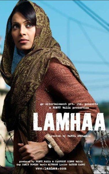 lamhaa-poster.jpg