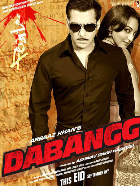 sneak-peek-of-dabangg.jpg