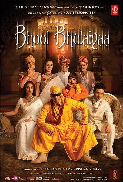 bhool_bhulaiyaa.jpg