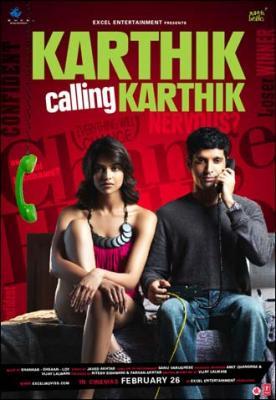 k-calling-k.jpg