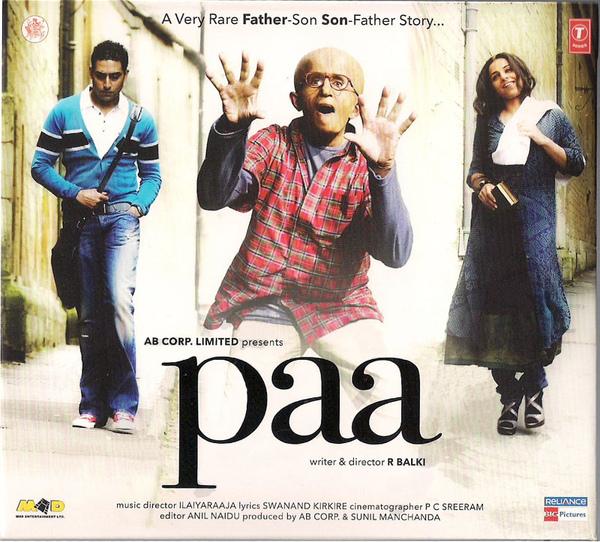 paa-film-wallpapers.jpg