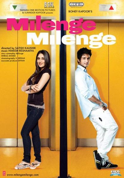 milenge-milenge-wallpaper1.jpg