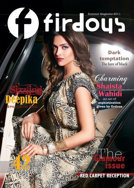 firdous-summer-2011-magazine-cover.jpg