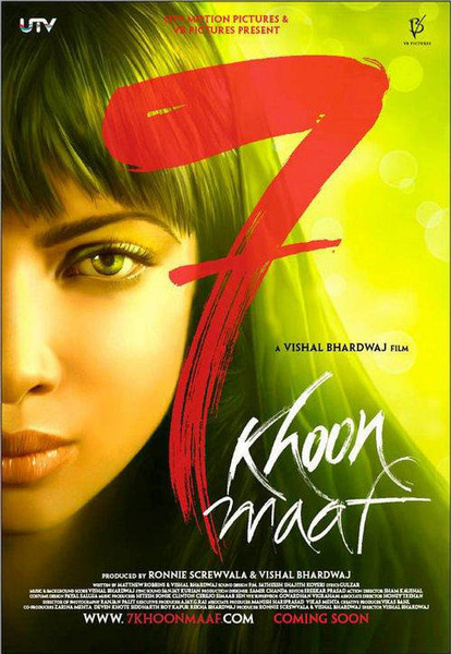 7 khoon Maaf movie poster.jpg