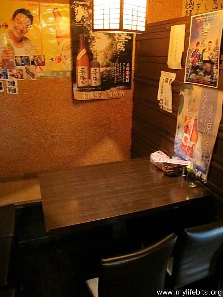 竹村日本料理居酒屋 (13)