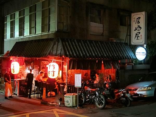 竹村日本料理居酒屋 (17)