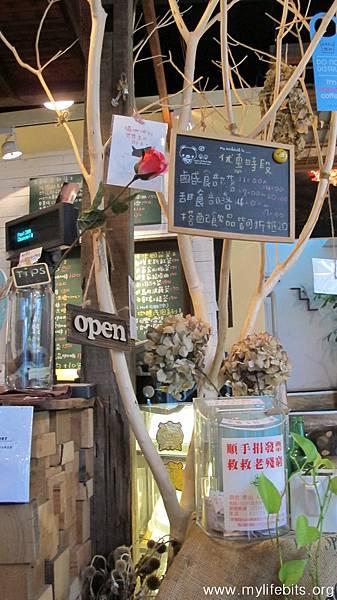 樹樂集咖啡 Treellage Life Cafe (5)