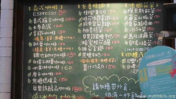 樹樂集咖啡 Treellage Life Cafe (7)