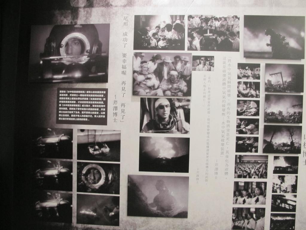 怪獸之王哥吉拉特展Godzilla (6).JPG