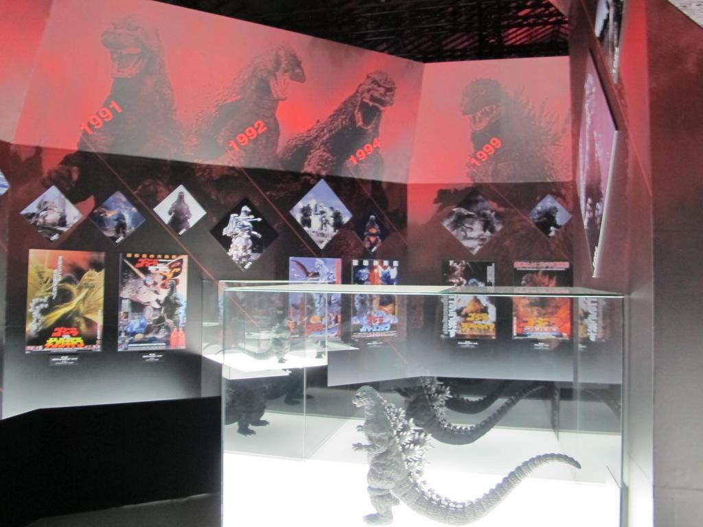怪獸之王哥吉拉特展Godzilla (11).JPG