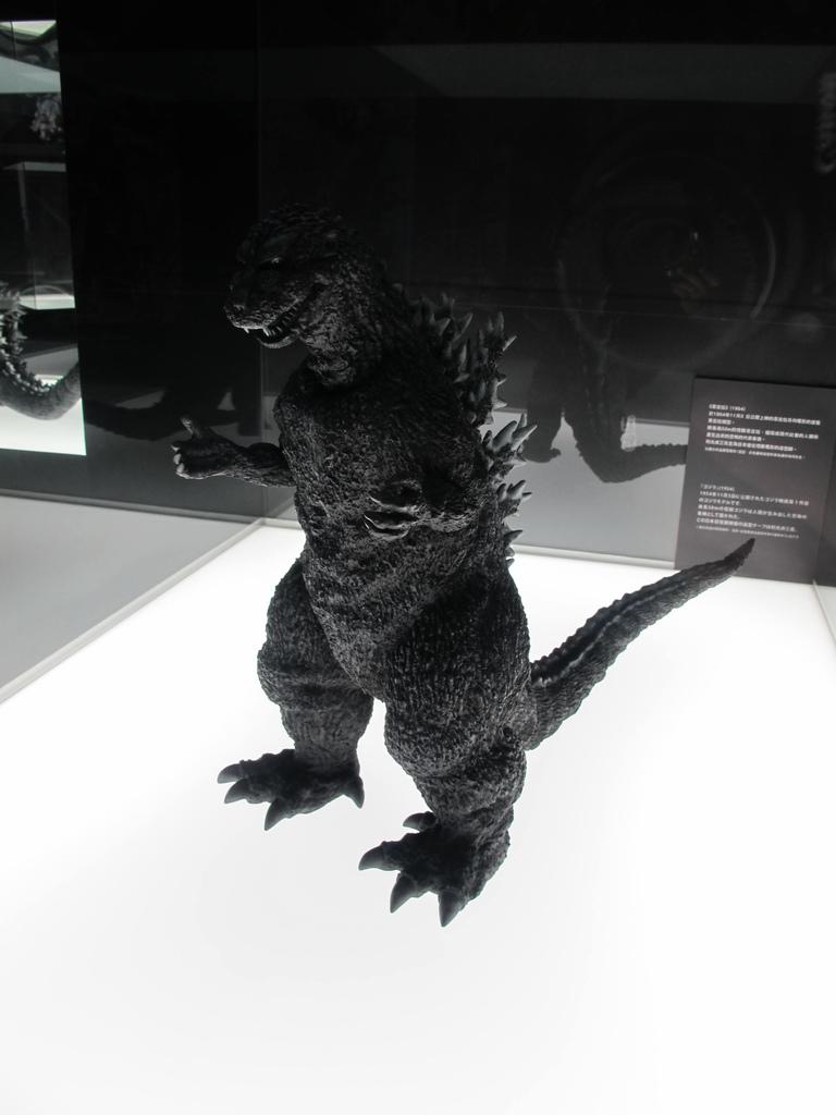 怪獸之王哥吉拉特展Godzilla (10).JPG