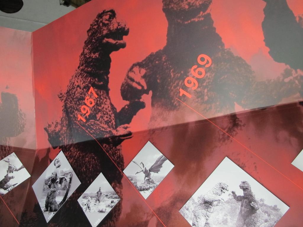 怪獸之王哥吉拉特展Godzilla (14).JPG
