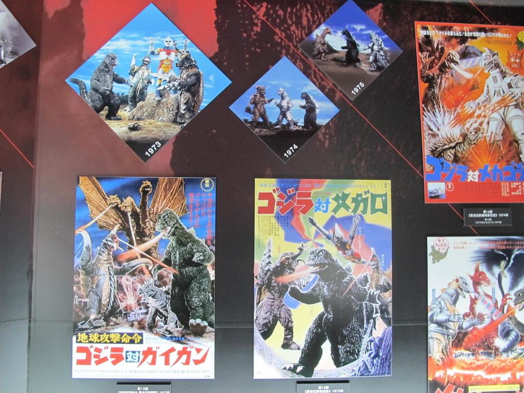 怪獸之王哥吉拉特展Godzilla (15).JPG