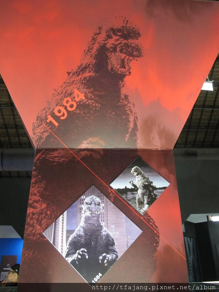 怪獸之王哥吉拉特展Godzilla (19).JPG