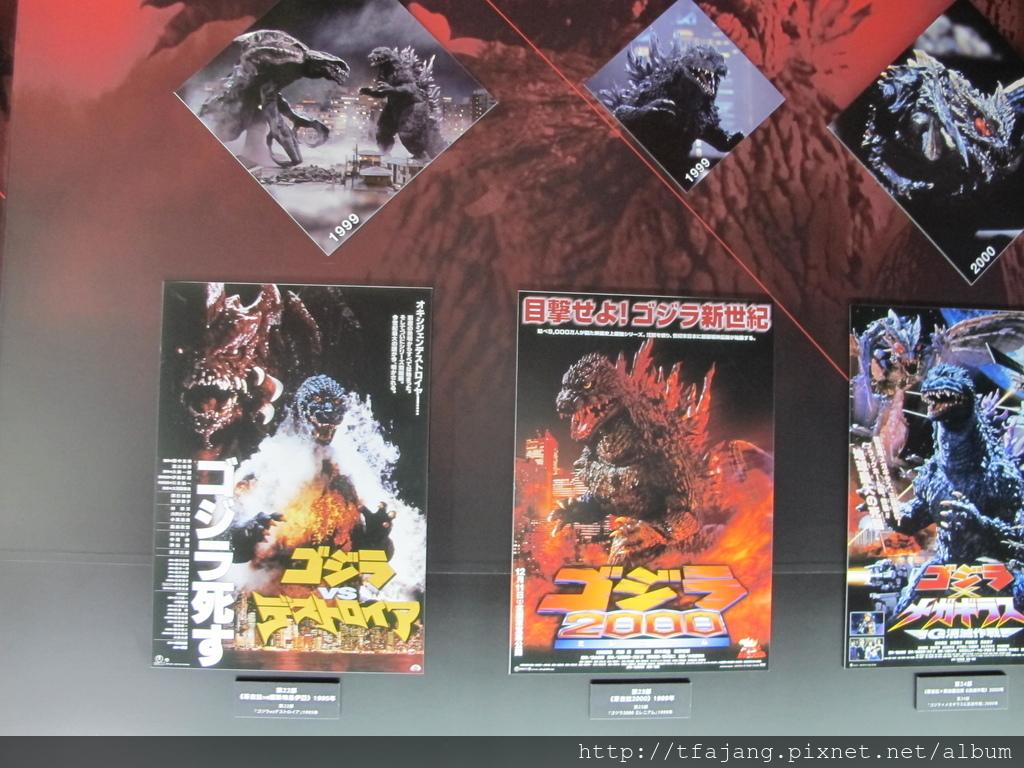怪獸之王哥吉拉特展Godzilla (20).JPG