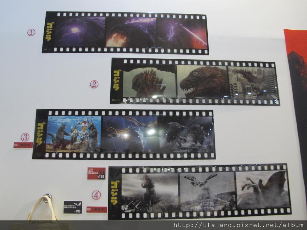 怪獸之王哥吉拉特展Godzilla (60).JPG