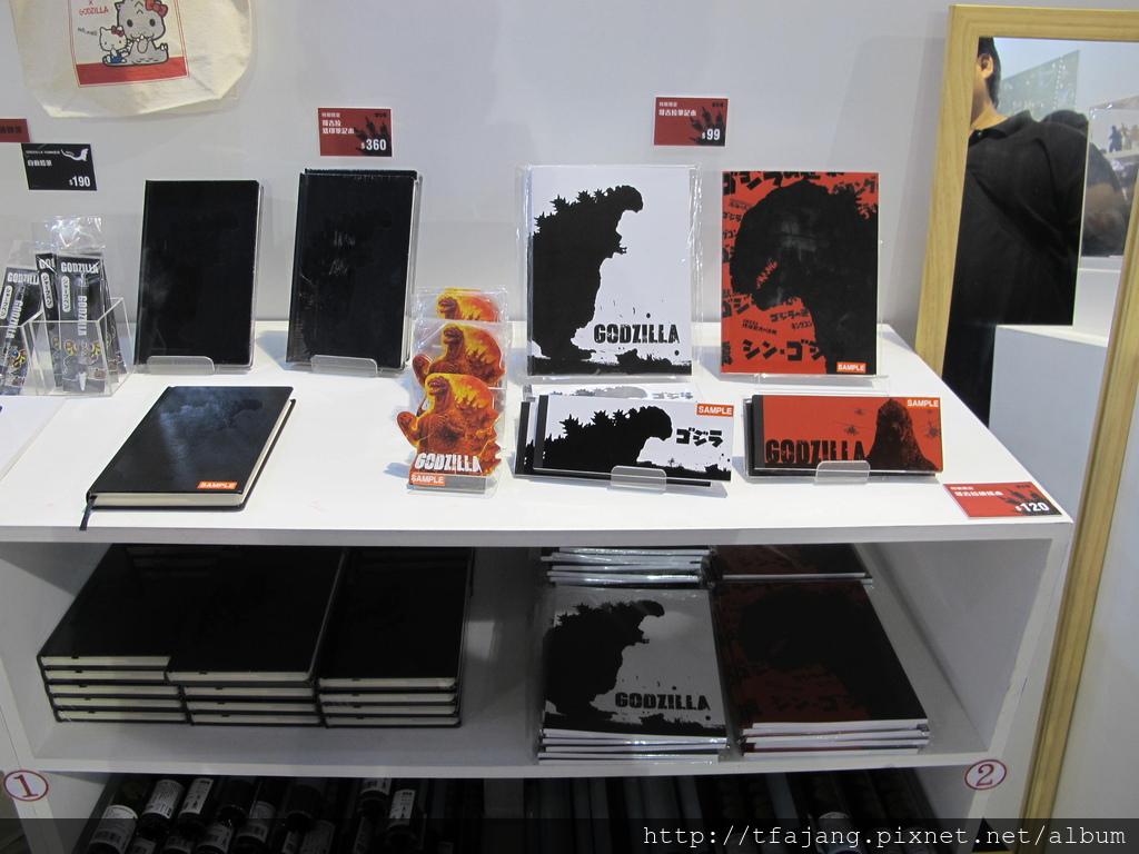 怪獸之王哥吉拉特展Godzilla (61).JPG