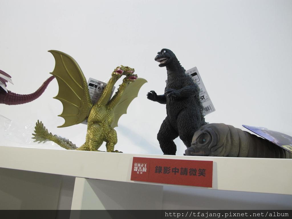 怪獸之王哥吉拉特展Godzilla (69).JPG