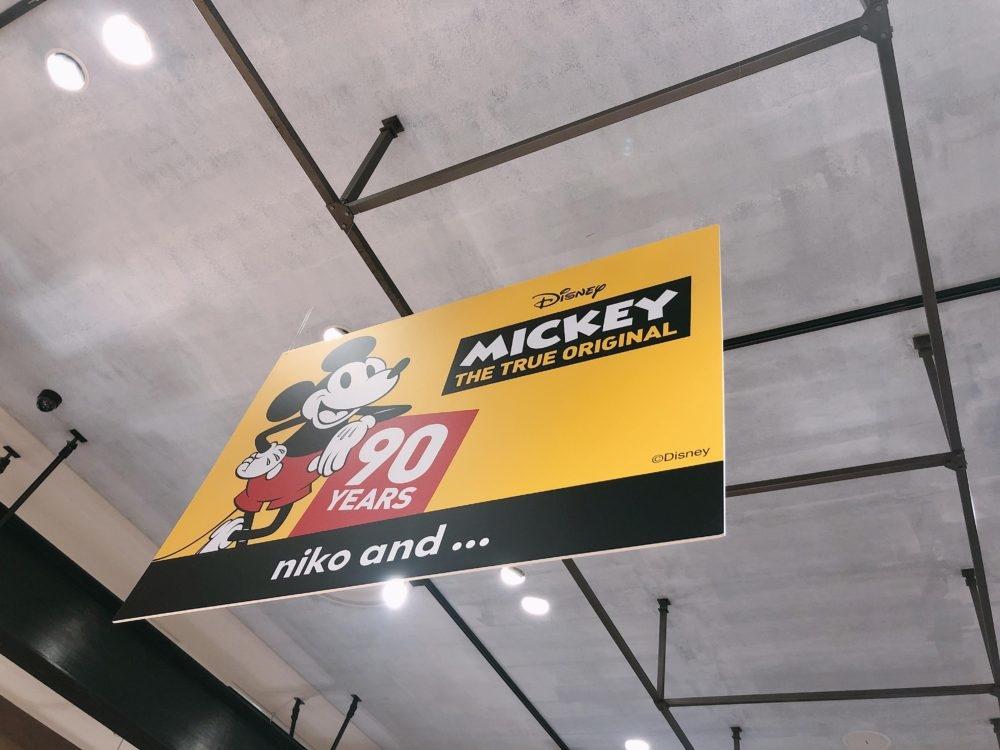 超可愛的米奇布偶、紙膠 萌小物~NIKO AND... 米奇聯名 MICKEY THE TRUE ORIGINAL 90 YEARS (16).jpg