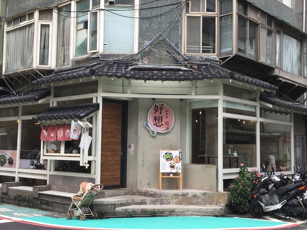 『好想吃冰かき氷』黑部立山 (2).JPG