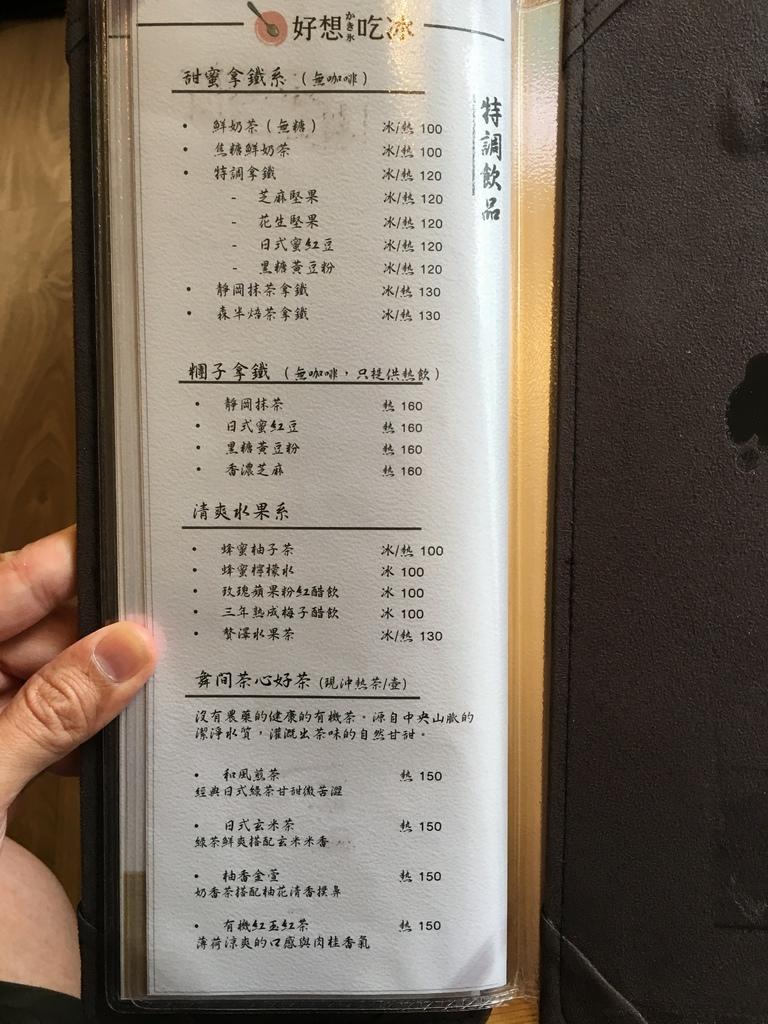 『好想吃冰かき氷』黑部立山 (9).JPG