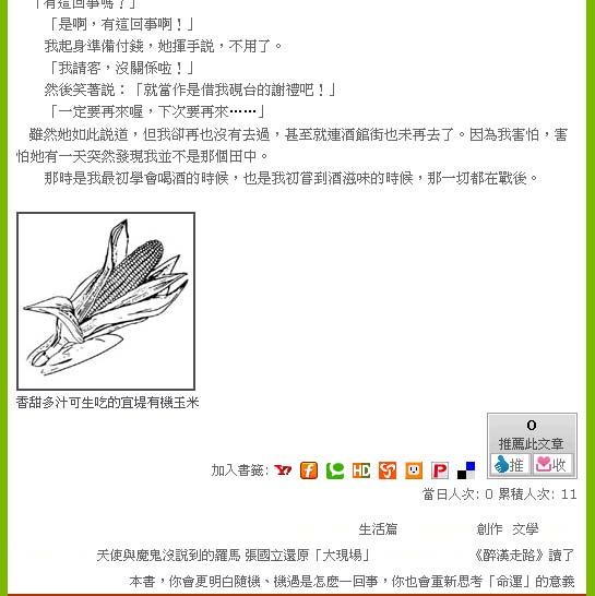 圖片 9.jpg