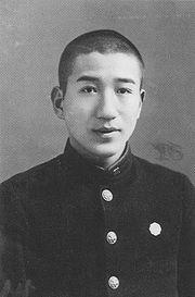 180px-Osamu_Dazai_in_High_School.jpg