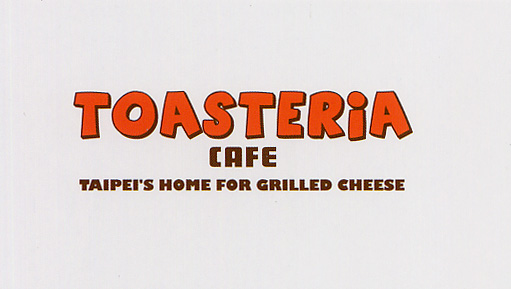toast (1).jpg