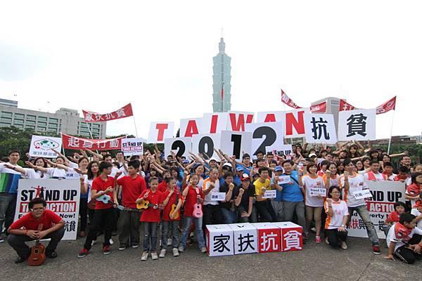 家扶號召百位民眾一同起身行動打擊貧窮