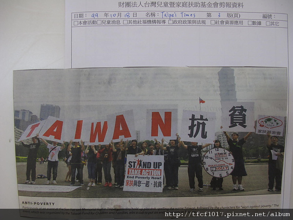 newspaper_991018TaipeiTimes第3版_101018.JPG