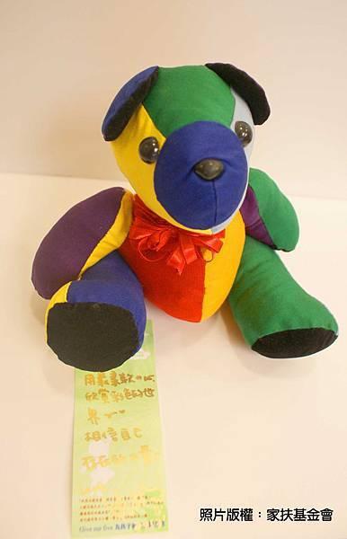 【公益拍賣】愛的小熊娃娃