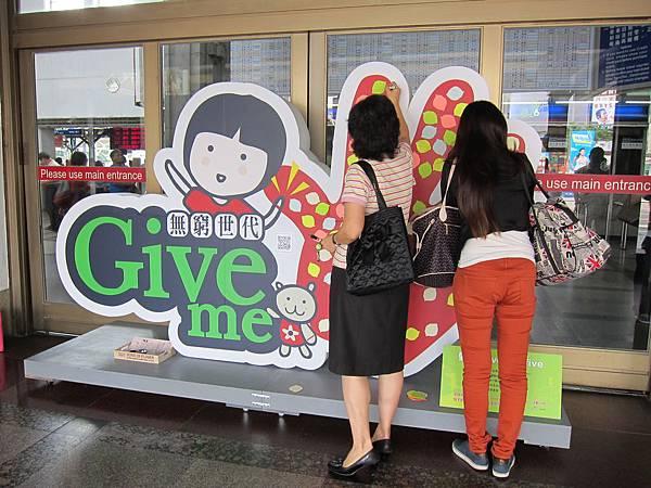 【愛的連連看】4號站-愛的Give me five!2
