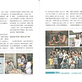 2014 家扶金扶獎-彭佳慧_P2