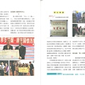 2014 家扶金扶獎-古木興_P2.jpg