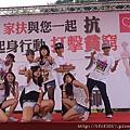 北縣家扶青年A-Wish以熱力街舞揭序開場三.JPG