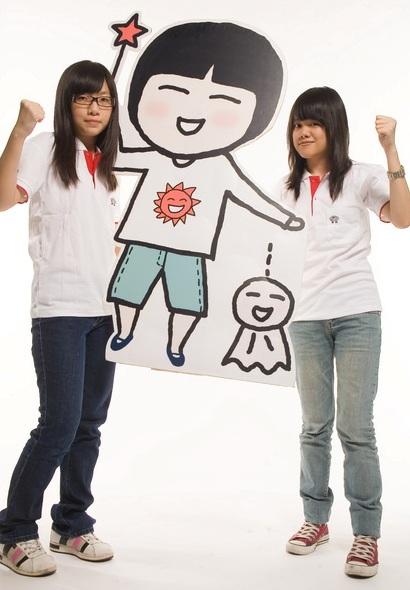 家扶抗貧青年-宛庭(左)與嘉玲_調整大小.JPG