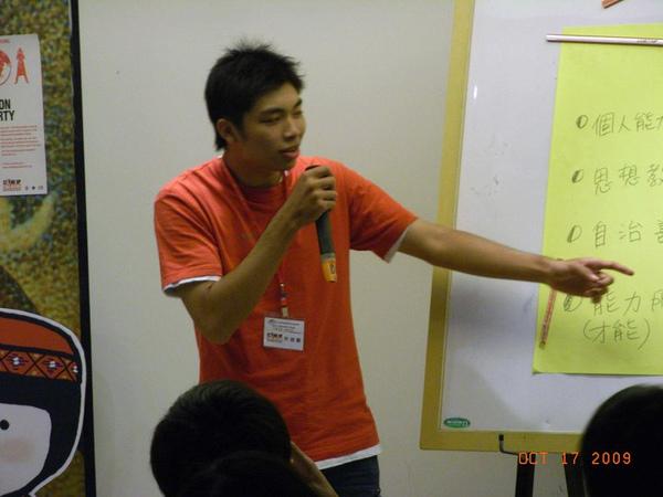 2009青年論壇- 台北市北區家扶中心謝同學跟青年們分享想法.bmp