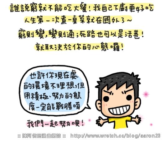 7@Shin.jpg