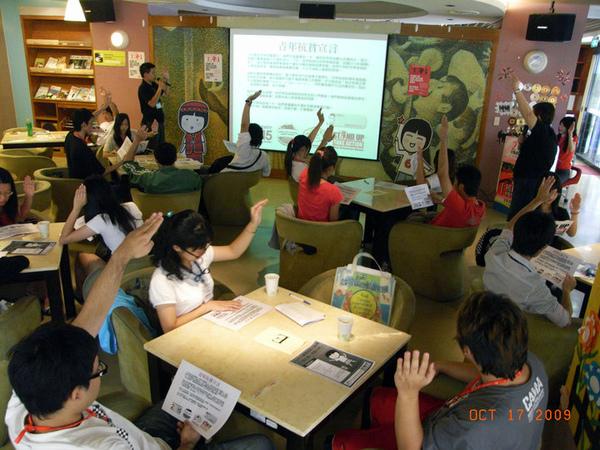 與會青年們在論壇開始前宣讀全球抗貧宣言,表達參與抗貧議題討論之決心.bmp