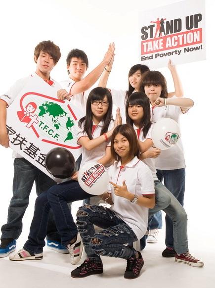 家扶抗貧青年代表3_調整大小.JPG