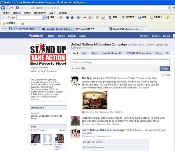家扶在FB上分享青年論壇成果.JPG