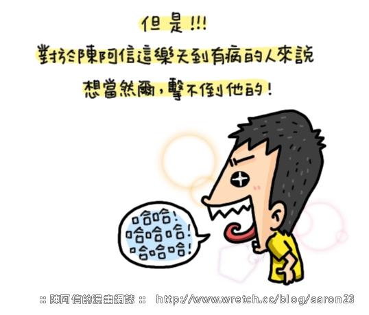 4@Shin.jpg