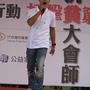 南投家扶的布農族青年田孝龍以歌聲傳達以樂觀的態度面對生活.JPG